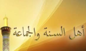 Nikah Mut'ah menurut Ahlus Sunnah