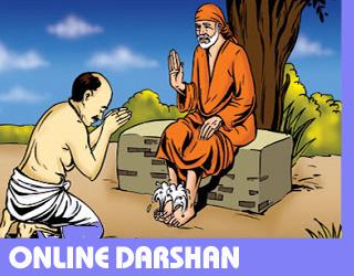 sai-mandir-online-darshan