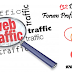 Backlink Forum Profil Murah - Limited Time