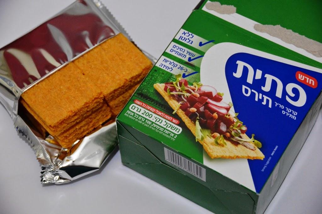 פתית תירס ללא גלוטן gluten free corn cracker