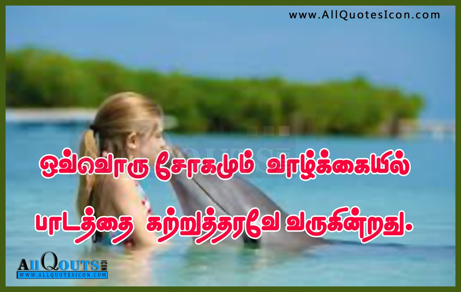 best friendship in tamil Find the best whatsapp group names for family funny, best, love, sad here, i sorted many exciting and cool whatsapp group names according to your group type i added whatsapp group names for best friends, cousins, family members etc.
