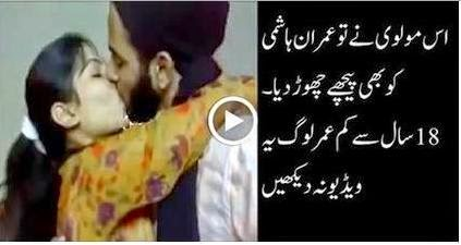 Molvi crossed all limit