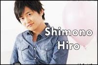 Shimono Hiro Blog