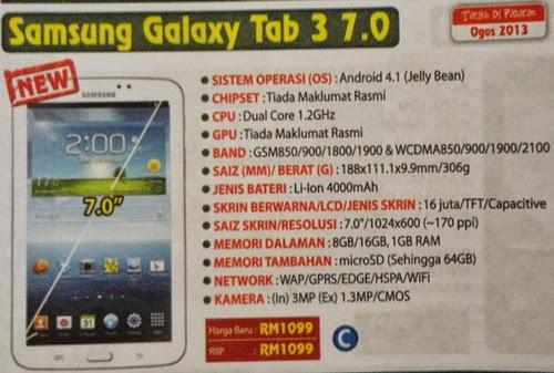 Spesifikasi Samsung Galaxy Tab 3 7.0, harga Samsung Galaxy Tab 3 7.0