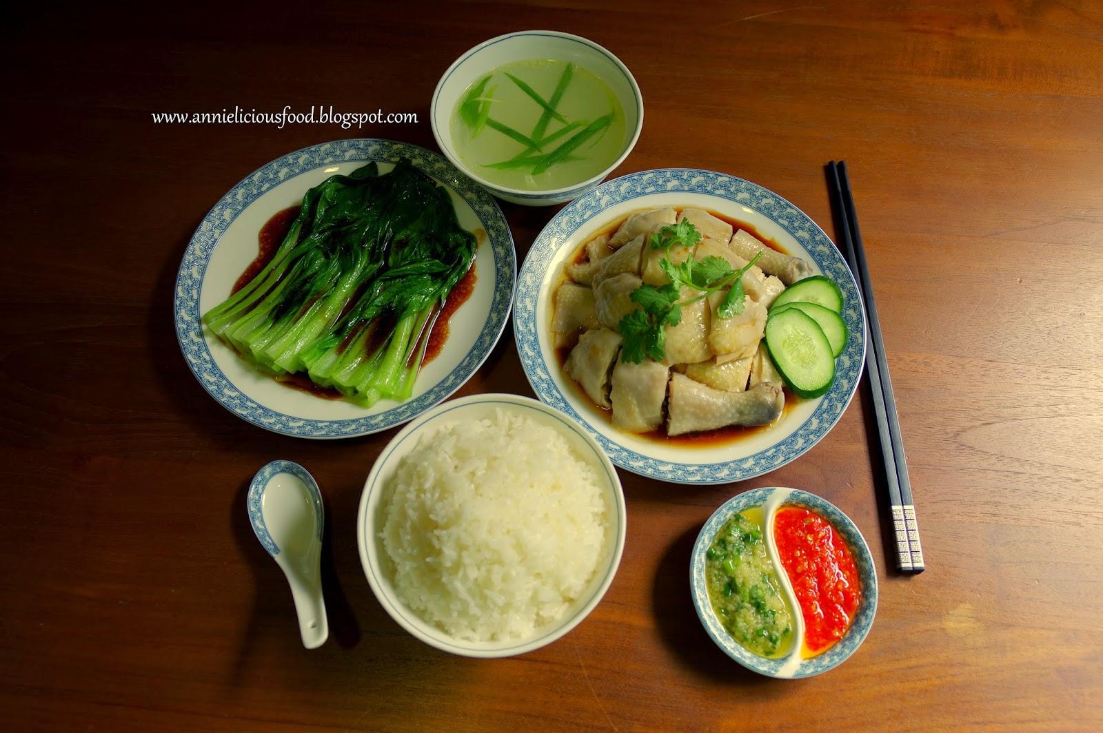 Annielicious Food: Hainanese Chicken Rice (海南鸡饭) - (AFF ...