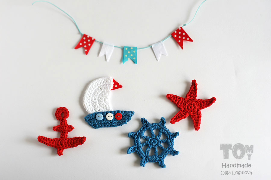 Crochet nautical appliques boat, anchor ,wheel, starfish, ribbon garland, handmade, морские вязаные аппликации