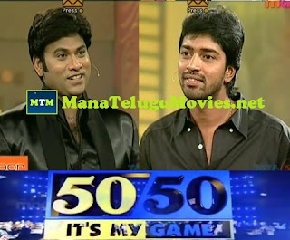 Allari Naresh in Omkar's 50-50 -21st July