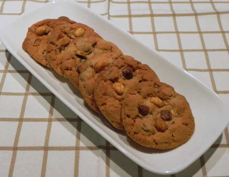 Chewy Chocolate Peanut Butter Chip Cookies Recipe — Dishmaps
