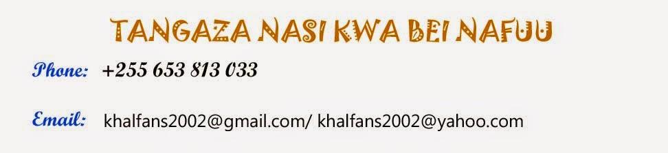 Mawasiliano