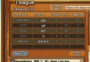 League system