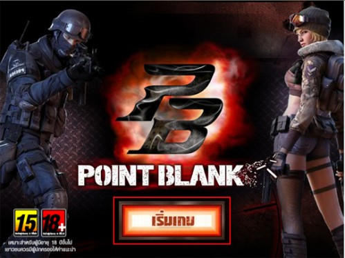 Download PC Games Point Blank