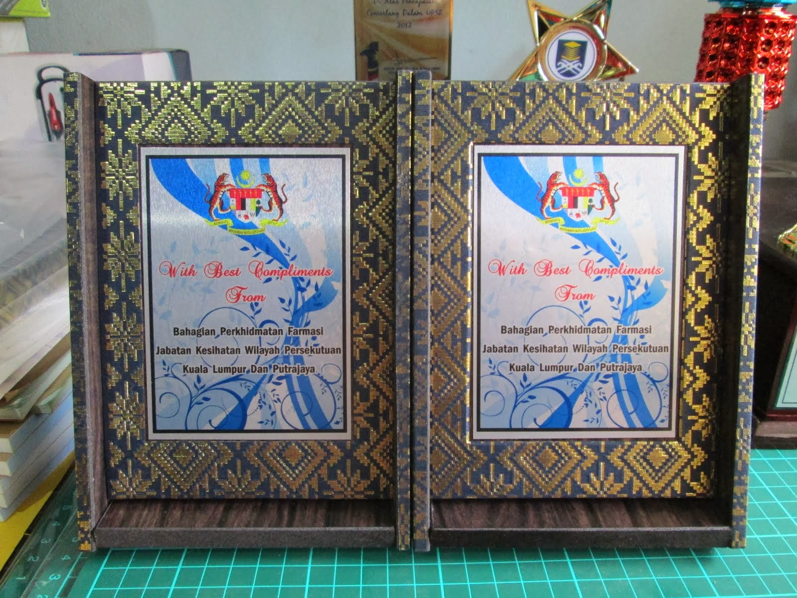 SONGKET FLIP PLAQUE