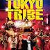[18+] Review Film TOKYO TRIBE (2014)