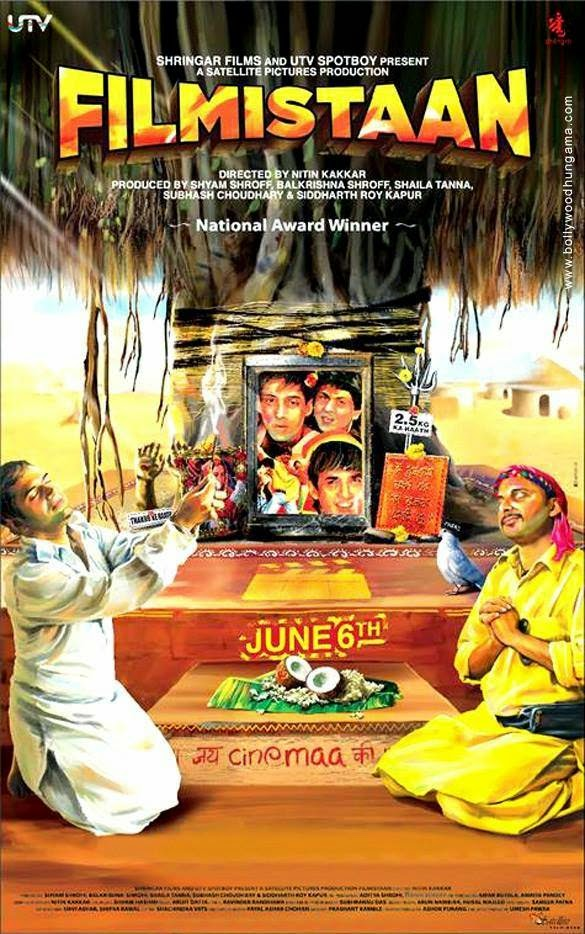 Filmistaan - National Award Winner