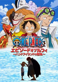 One Piece Special 6:  Episode Of Luffy