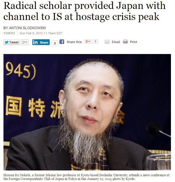 黙翁日録: ISILによる日本人人質...