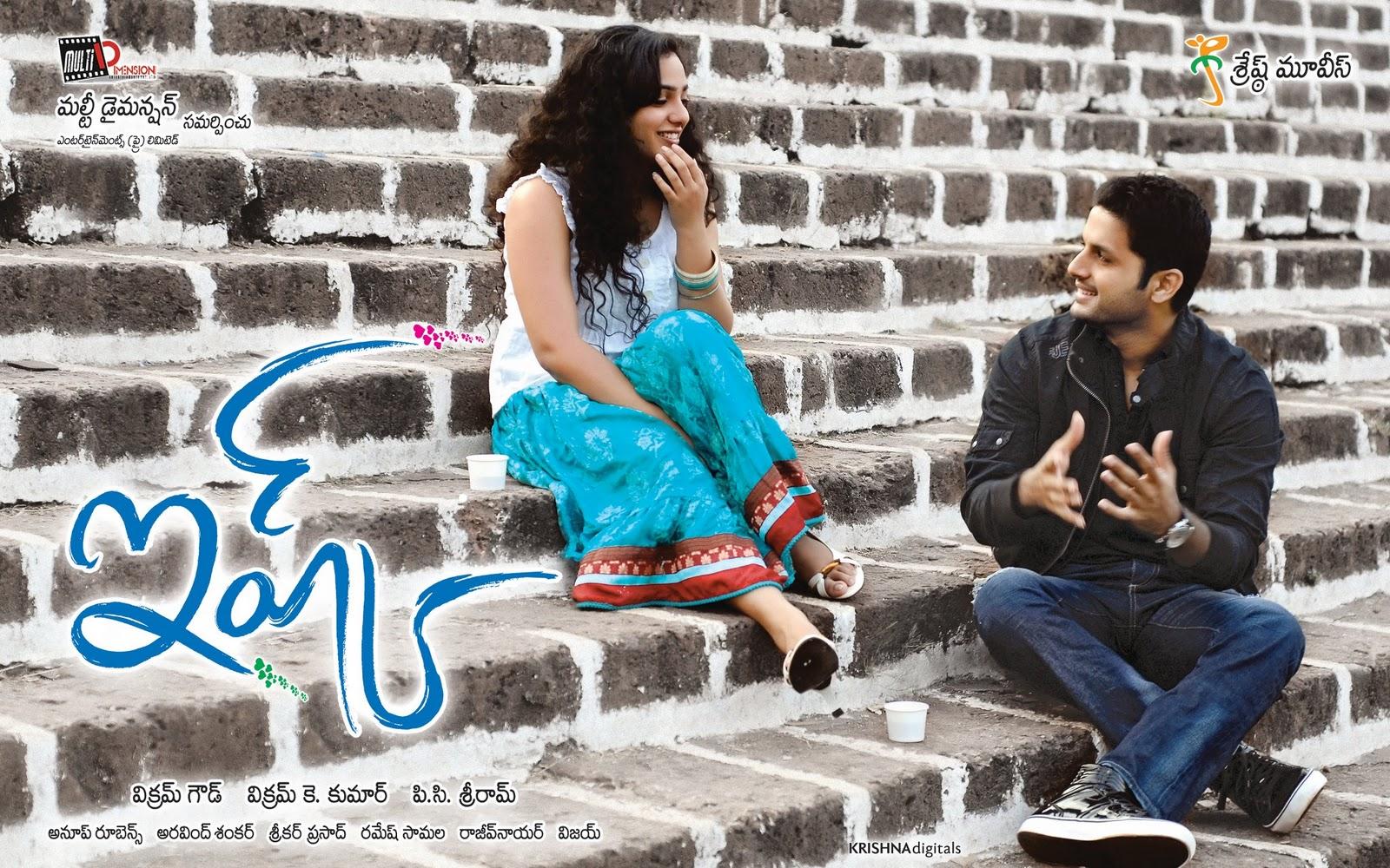 Nitin Nitya Menons Ishq Movie New Wallpapers Photos