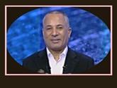 برنامج على مسئوليتى مع  أحمد موسى --- حلقة يوم الإثنين 16-1-2017