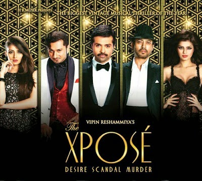 The Xpose poster watch online full movie free download 2014.