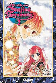 Mi vida con Zenjirô Yamamoto #2