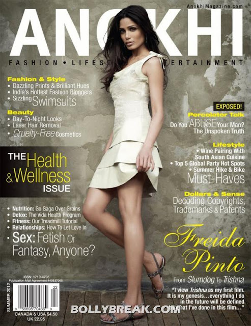 Freida is ever the classy woman in beautiful beige neutral dress above the knees just enough to show off those well designed legs. We love that she is doing flats instead of heels!! -  Freida Pinto On Anokhi Magazine July 2012