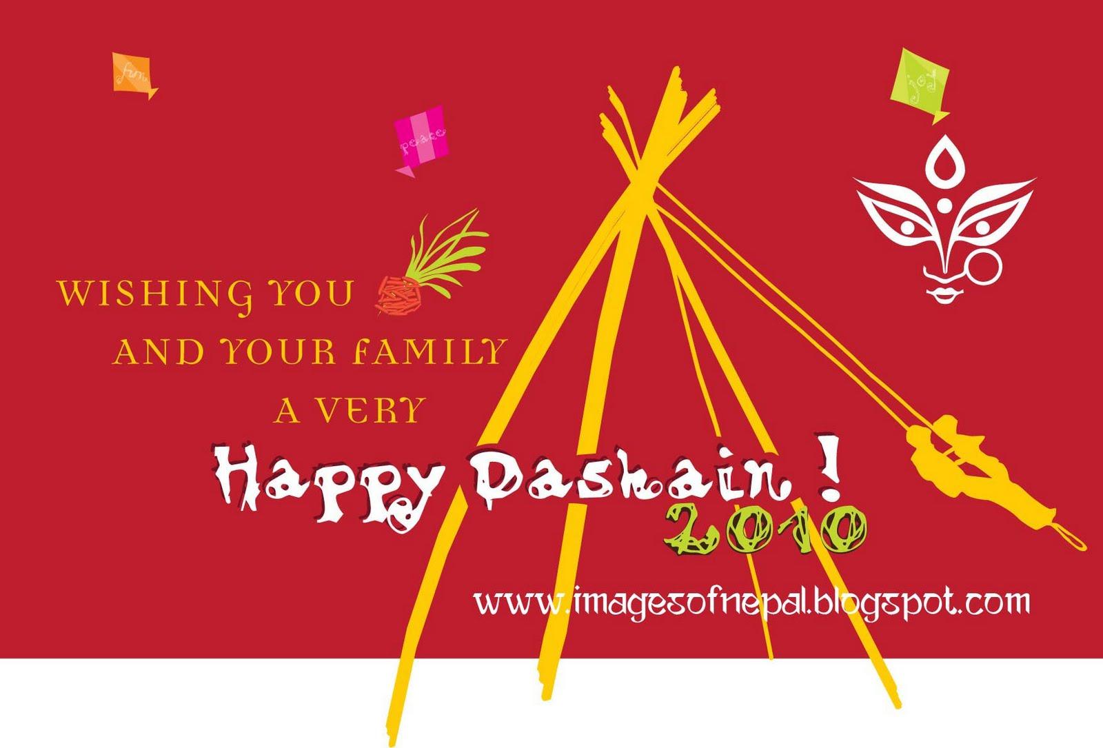 Dashain card greetings m4hsunfo