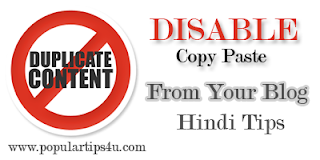 Disable Copy/Paste Blog