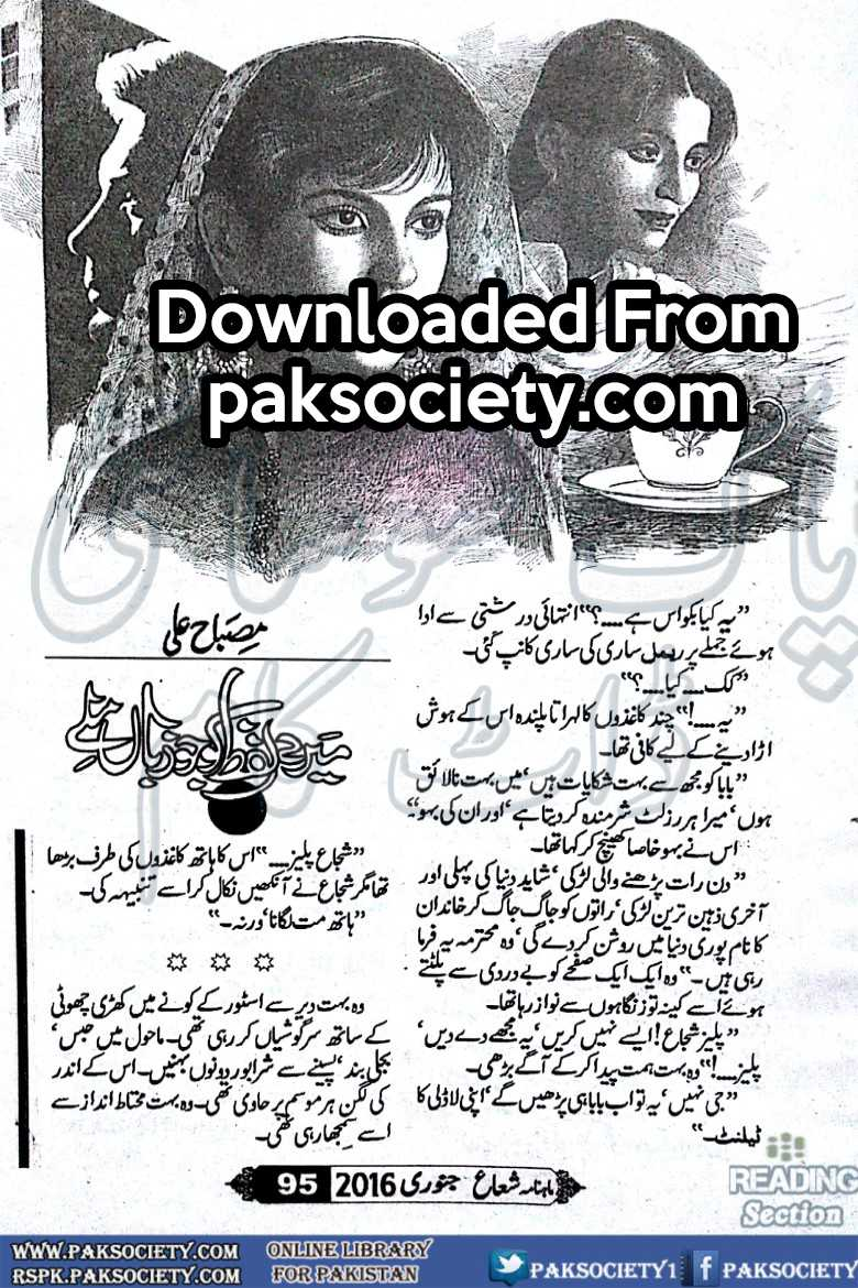 causes of load shedding in pakistan essay Electricity generation and load shedding 9 this situation causes electricity crisis in pakistan haven't found the essay you want.