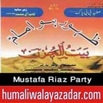 http://audionohay.blogspot.com/2014/11/mustafa-riaz-party-nohay-2015.html