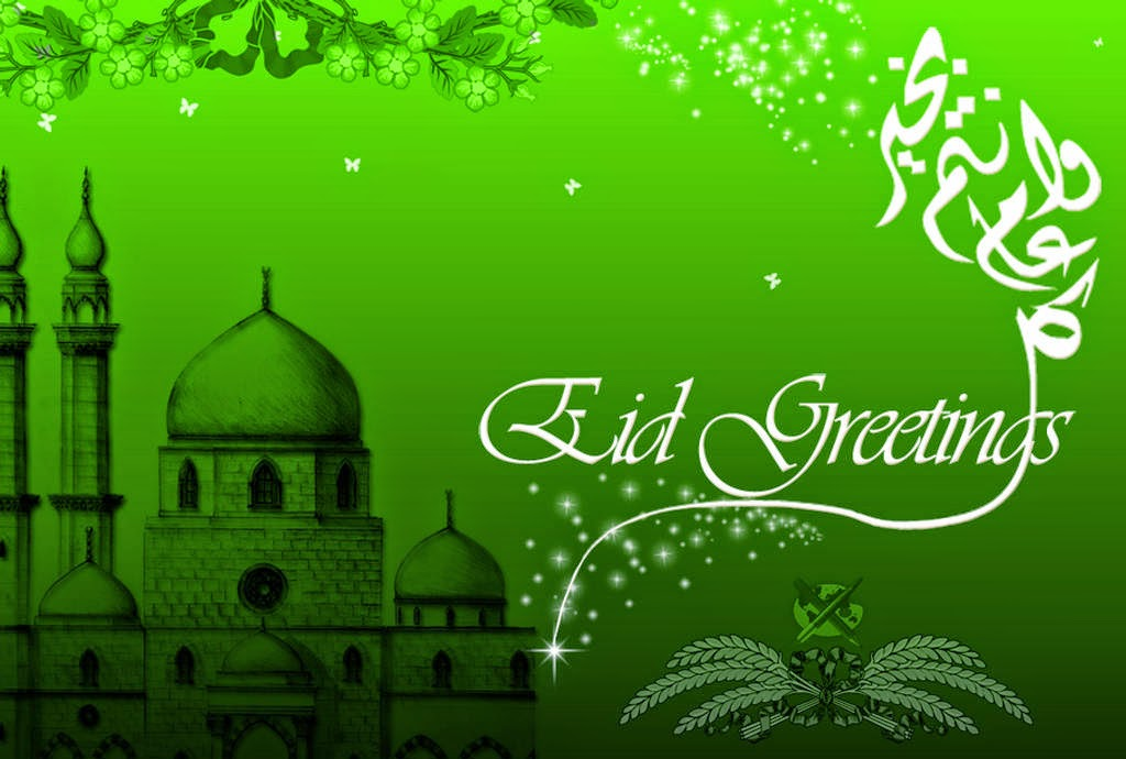 Eid Mubarak 2017 Images, Wishes, SMS, Quotes, Messages
