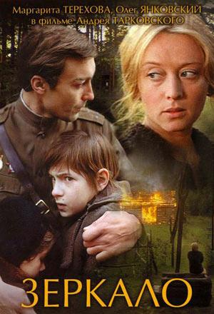 Cinemarusso elenco film link - Lo specchio tarkovskij ...