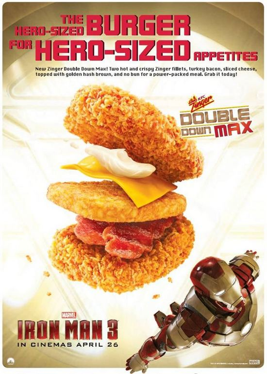 How  Max  is the new KFC Zinger Double Down Max Zinger Double Down