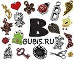 BUBIS™- Фурнитура для бижутерии, бусины, камни.