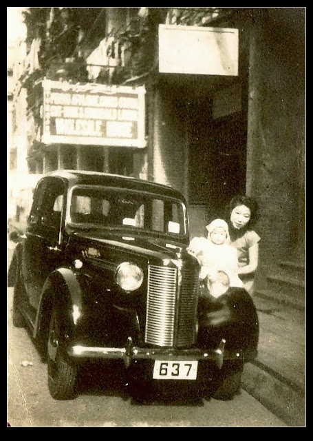 舊香港,當年情(二) - 亮麗 - 亮麗的博客