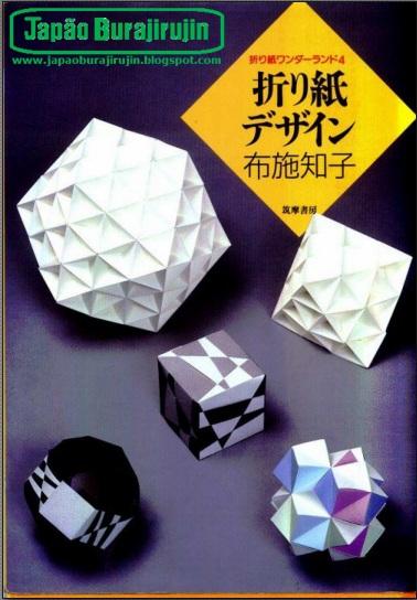 Origami Japao Burajirujin