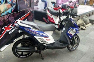 Harga dan Spesifikasi Yamaha X-Ride Baru 2013