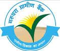 www.mgbbank.com Marudhara Gramin Bank