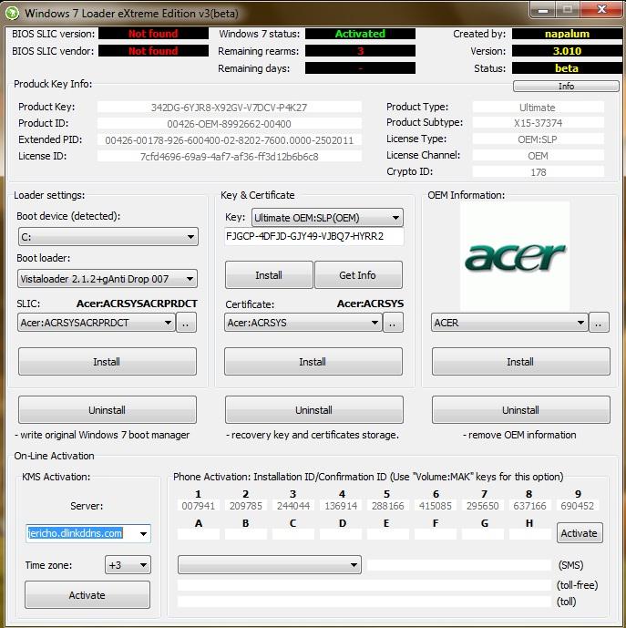 Что такое Windows 7 Loader eXtreme Edition v3? . Универсальный активатор (