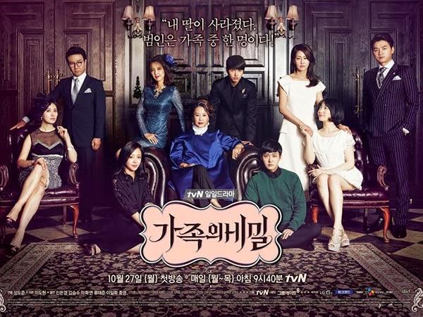 家族的秘密,韓劇家族的秘密線上看