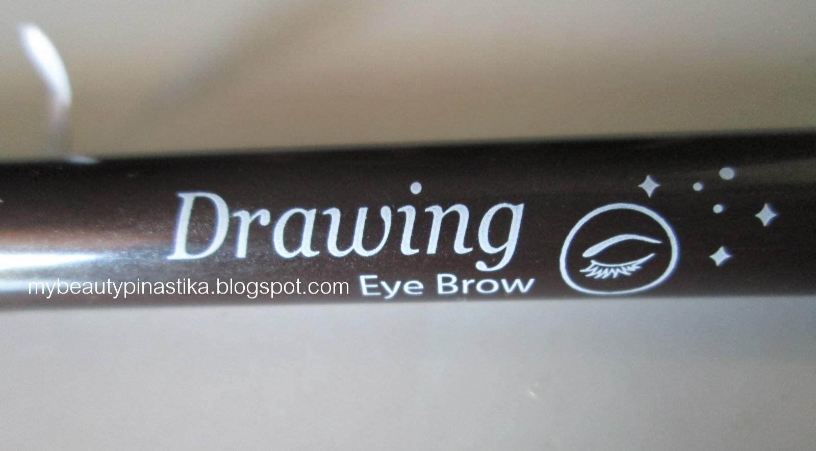 Pinastika Beauty Blog Etude House Drawing Eyebrow Ad 3 Brown Eye Brow Pensil Alis Packaging Ini Sangat Elegant Dan Minimalis Terdapat Dua Sisi Untuk Menggambar Brush Multifungsi Mudah Digunakan