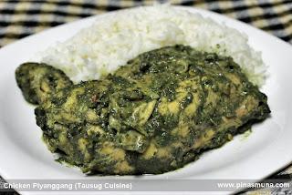 Tausug dish called Chicken Piyanggang or Piyanggang Manuk
