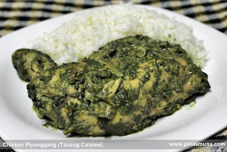 Tausug dish called Chicken Piyanggang or Piyanggang Manuk