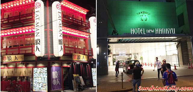 AirAsia X, Universal Studios Japan, Medis Familiarisation Trip, Osaka, Universal Studios Japan, Universal Studios, Japan, Travel, AirAsiaX booking, Eat-Man Restaurant, Hotel New Hankyu, Umeda, Hello Kitty, Halloween Costume Party, Elmo go skateboard, Universal Globe