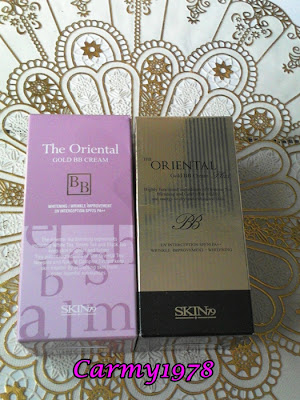Bb-cream.skin79-oriental gold