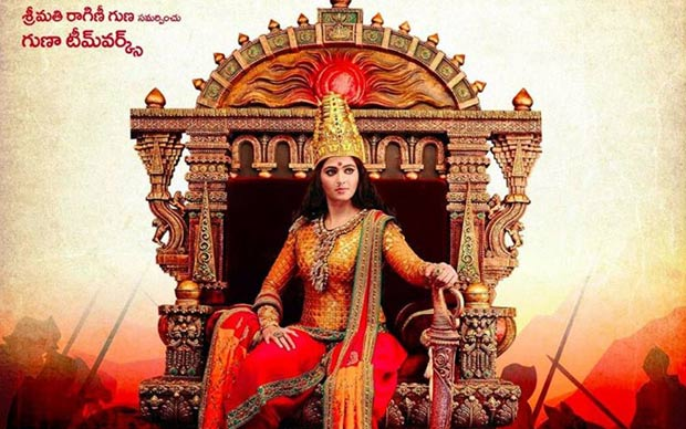 RANI RUDRAMADEVI- LATEST NEWS - ANUSHKA LATEST MOVIES- TOLLYWOOD NEWS