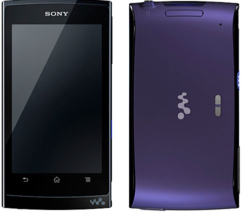 Just Another Mobile Phone Blog: Sony has introduced a ...