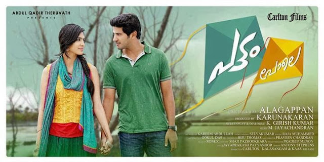 kalimannu new malayalam movie songs free