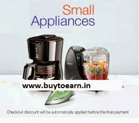 Amazon : Buy Small Appliances upto 51% off + 15% off +10% SBI off from Rs. 254