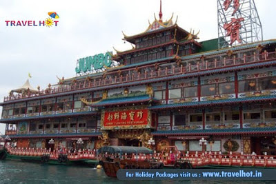 Hongkonk - Awesome Place for Tourists