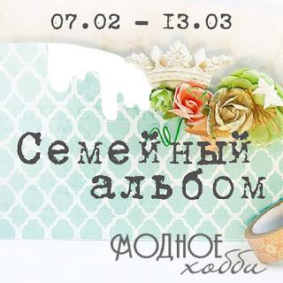 СП с Галиной Проценко